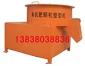 黑龙江★肥料球形颗粒机/有机肥球形颗粒机/有机肥造粒机